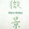 Micro Welten